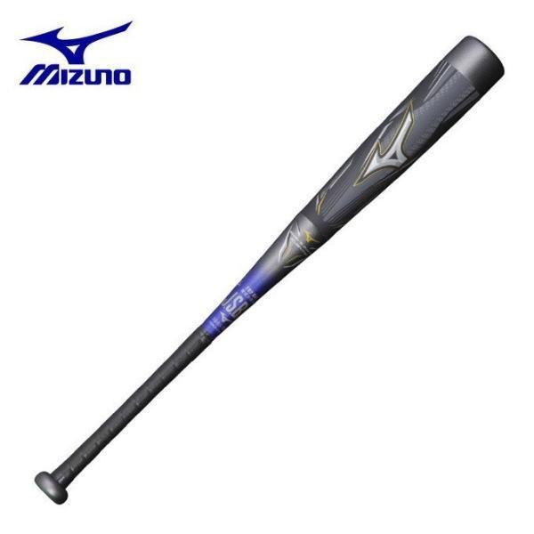 【お買い得!】 ミズノ ビヨンドマックスギガキング ミドルバランス 19AW限定 1CJBY14276 野球 少年軟式バット, みどりの時間:e37d4305 --- airmodconsu.dominiotemporario.com