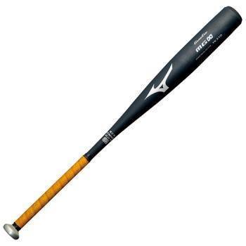 野球 バット 硬式用【金属製】 硬式用<グローバルエリート>MG∞(金属製) 2TH21130-09 ミズノ