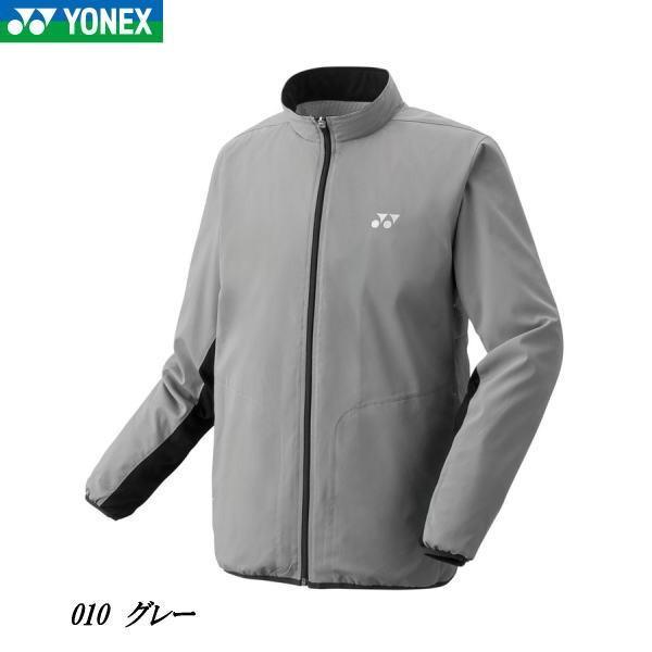 ヨネックス YONEX 裏地付ウィンドウォーマーシャツ 70059-010 テニス・バドミントン ウェア