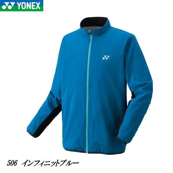 ヨネックス YONEX 裏地付ウィンドウォーマーシャツ 70059-506 テニス・バドミントン ウェア