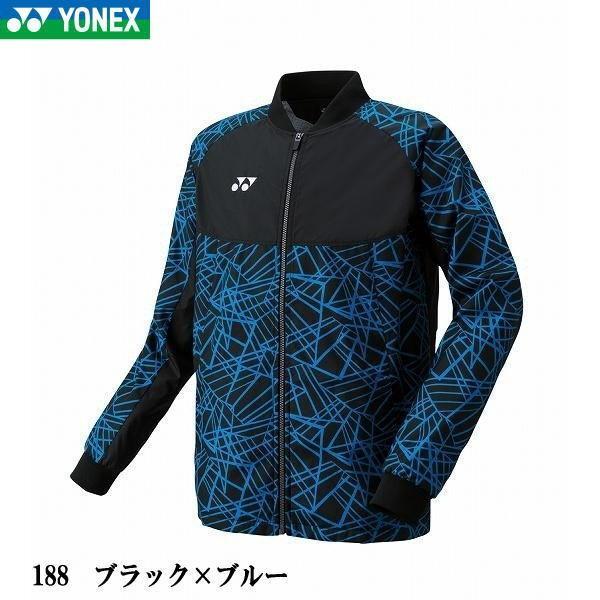 ヨネックス YONEX 裏地付ウインドウォーマーシャツ 70060-188 テニス・バドミントン ウェア