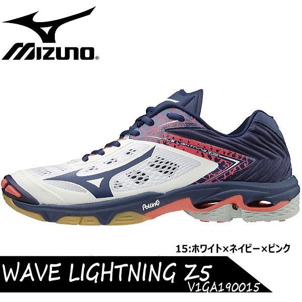 ミズノ ウエーブライトニング Z5 V1GA190015 バレーボール シューズ