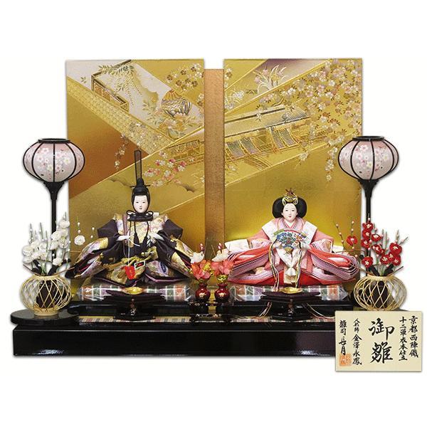 雛人形 親王飾り 平飾り 70cm 長月作 おしゃれな 高級ひな人形