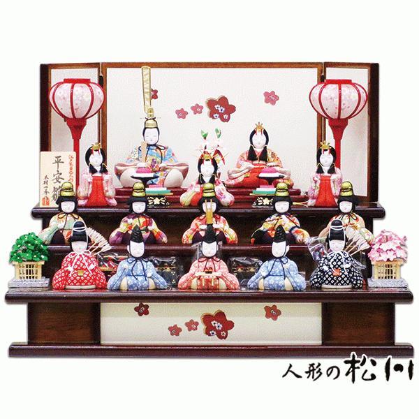 雛人形 木目込み 一秀作 平安雛 三段飾り 十五人飾り コンパクト おしゃれ ひな人形