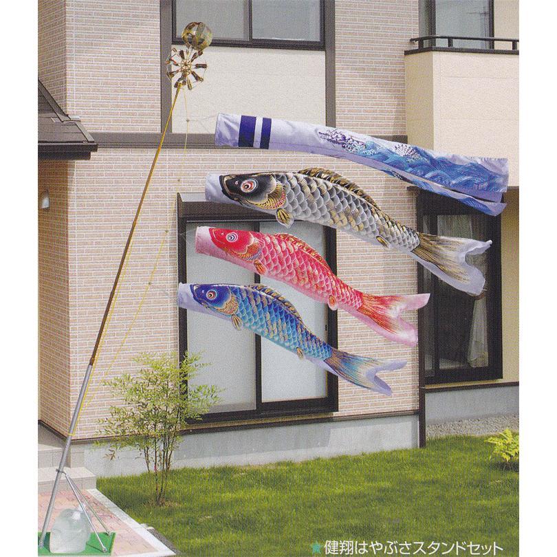 1.5m 健翔はやぶさ 鯉のぼり 万能スタンドセット ベランダ 庭園 撥水加工 ポリエステル 名入れ無料