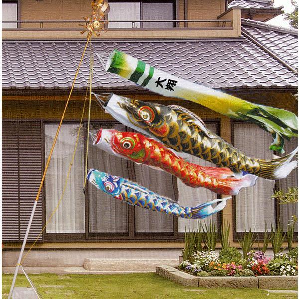鯉のぼり ベランダ 庭園 2m 凛風 鯉のぼり 万能スタンドセット ポリエステル 撥水加工 名入れ無料