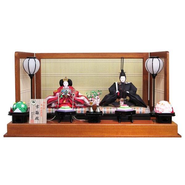 雛人形 京雛 平安寿峰作 京九番 京舞 親王飾り 桐箱付 高級雛人形