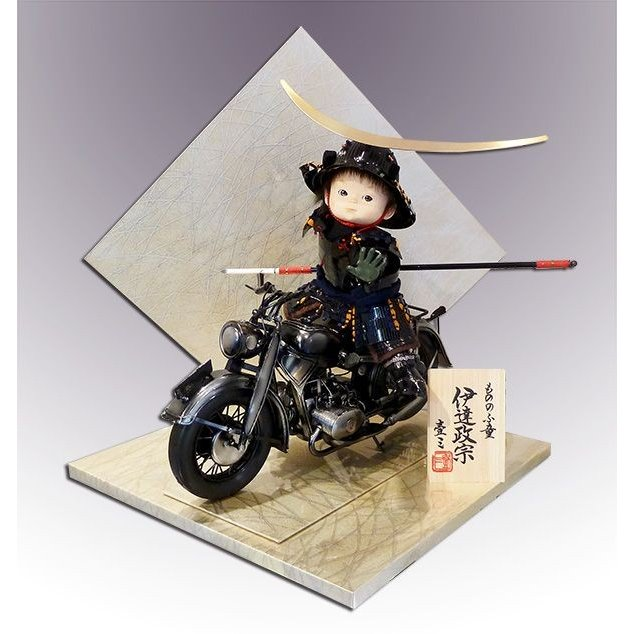 五月人形 壱三作 もののふ童 ミニライダー伊達 メタル製BMW コンパクト 子供大将飾り