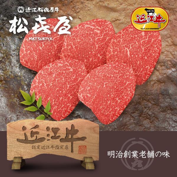 スーパープレミアムギフト 近江牛肉 赤身牛 特選ヒレステーキ(5枚入り)(桐箱入り)