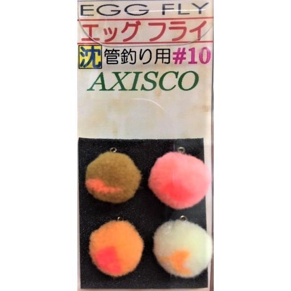 アキスコ エッグ フライ セット / AXISCO EGG FLY :axc ef:松本釣具店Yahoo!店 通販 Yahoo!ショッピング