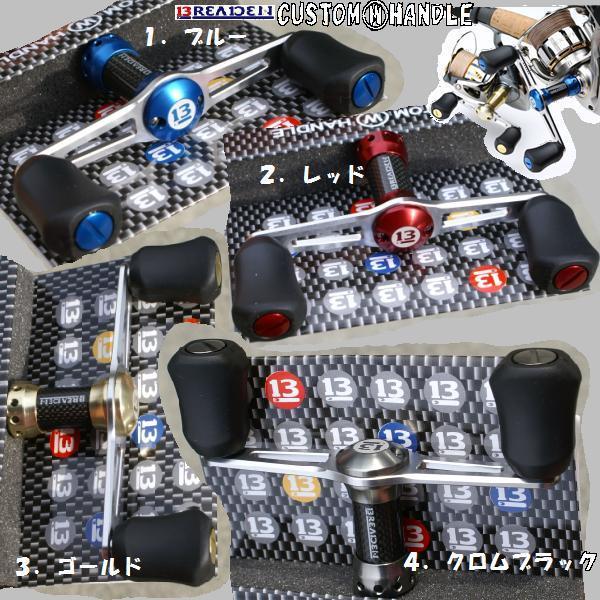 BREADEN CUSTOM W HANDLE ブリーデン カスタム ダブルハンドル PS01 94mmパワーハンドル シマノ用(※適合機種参照)