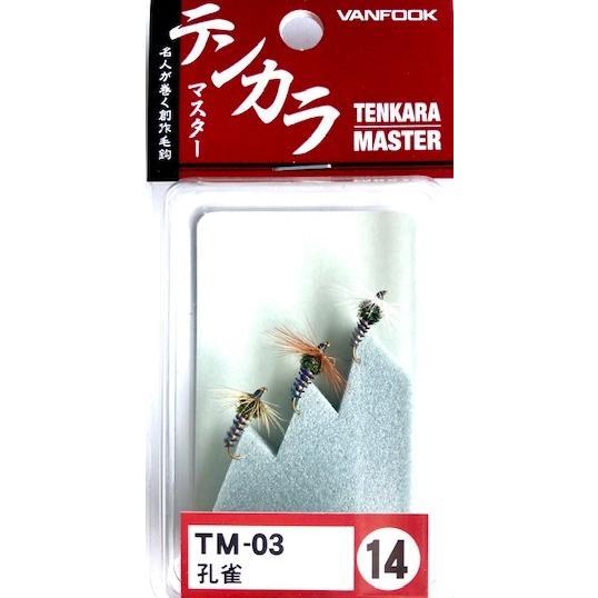 ヴァンフック テンカラマスター TM−03 孔雀 3本入 :vh tm03 kjk:松本釣具店Yahoo!店 通販 Yahoo!ショッピング