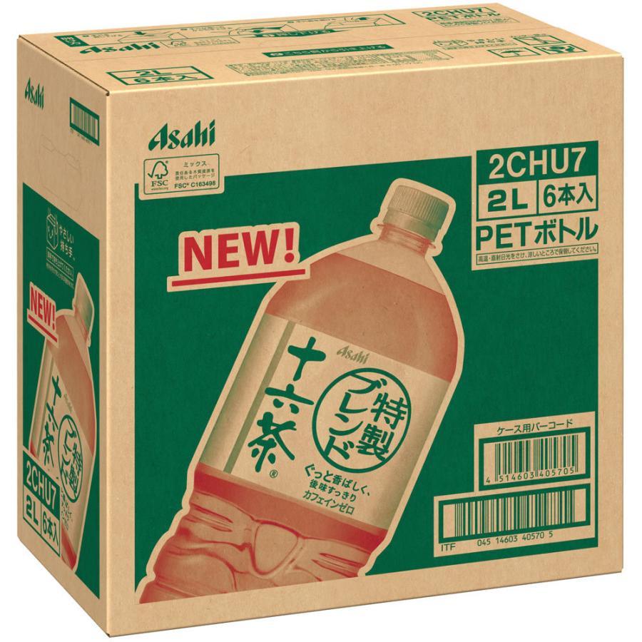 アサヒ飲料 十六茶 ケース 2L×6|matsumotokiyoshi