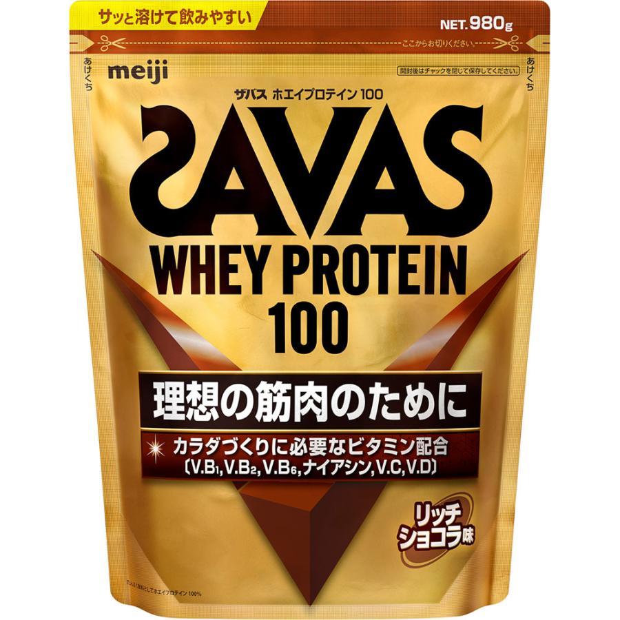 明治 ザバス ホエイプロテイン100リッチショコラ50食 1050g|matsumotokiyoshi