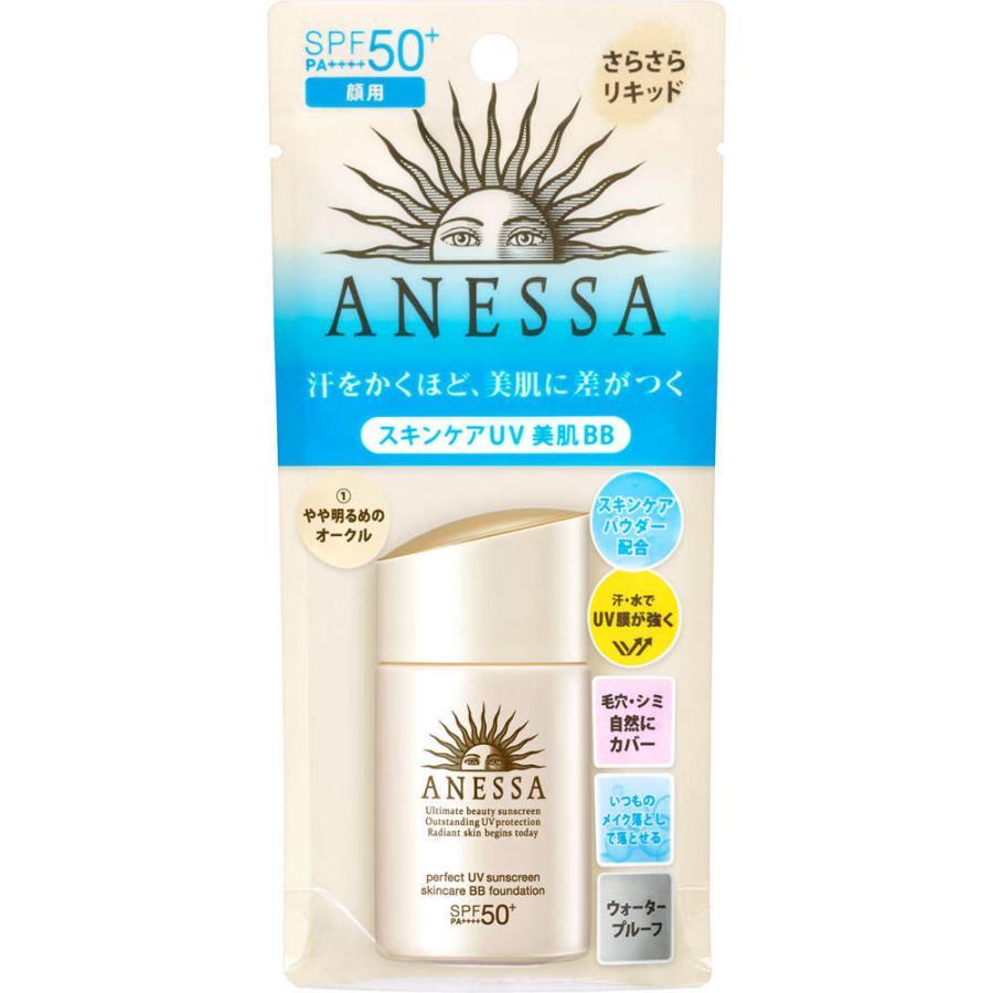 Bb アネッサ アネッサのBBクリームが化粧崩れ・毛穴なし、日焼けも安心で下地に超おすすめ!