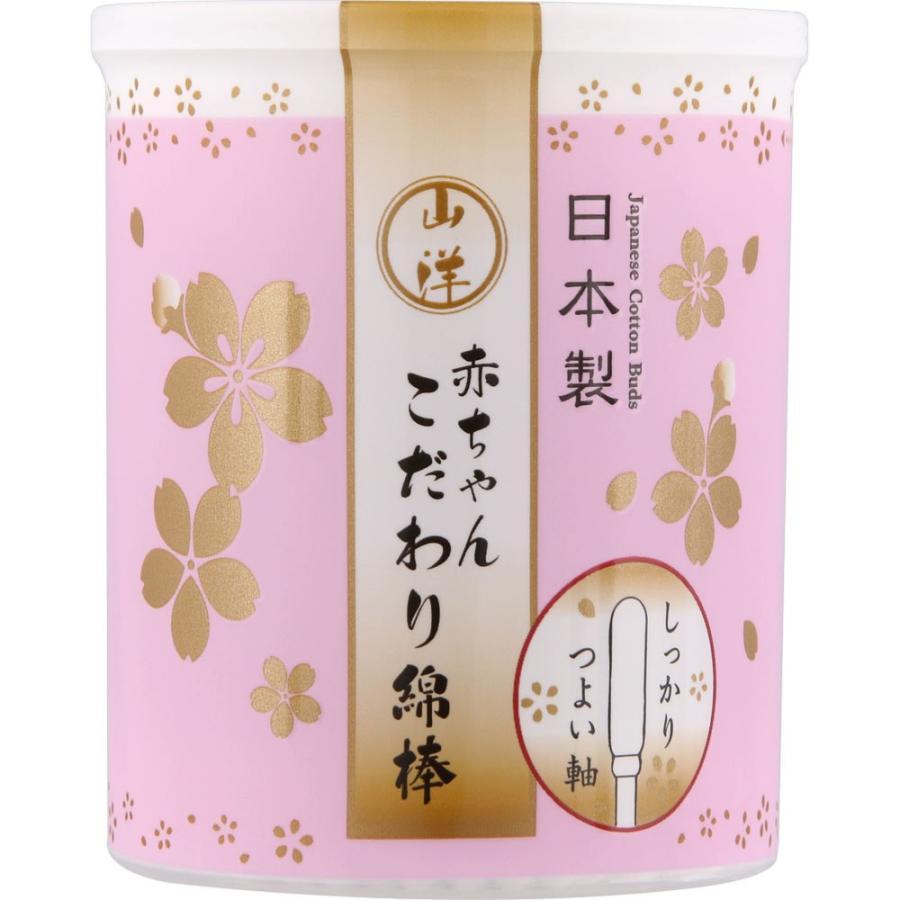 山洋 赤ちゃんこだわり綿棒 180本|matsumotokiyoshi