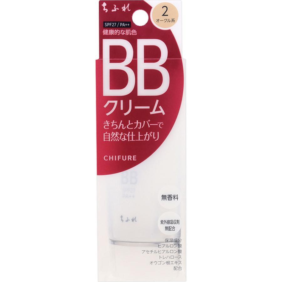 ちふれ化粧品 BB クリーム 2 健康的な肌色 BBクリーム 2|matsumotokiyoshi