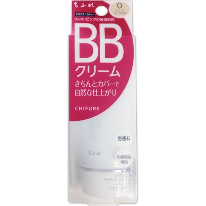 ちふれ化粧品 BB クリーム ほんのりピンクの普通肌色 0|matsumotokiyoshi