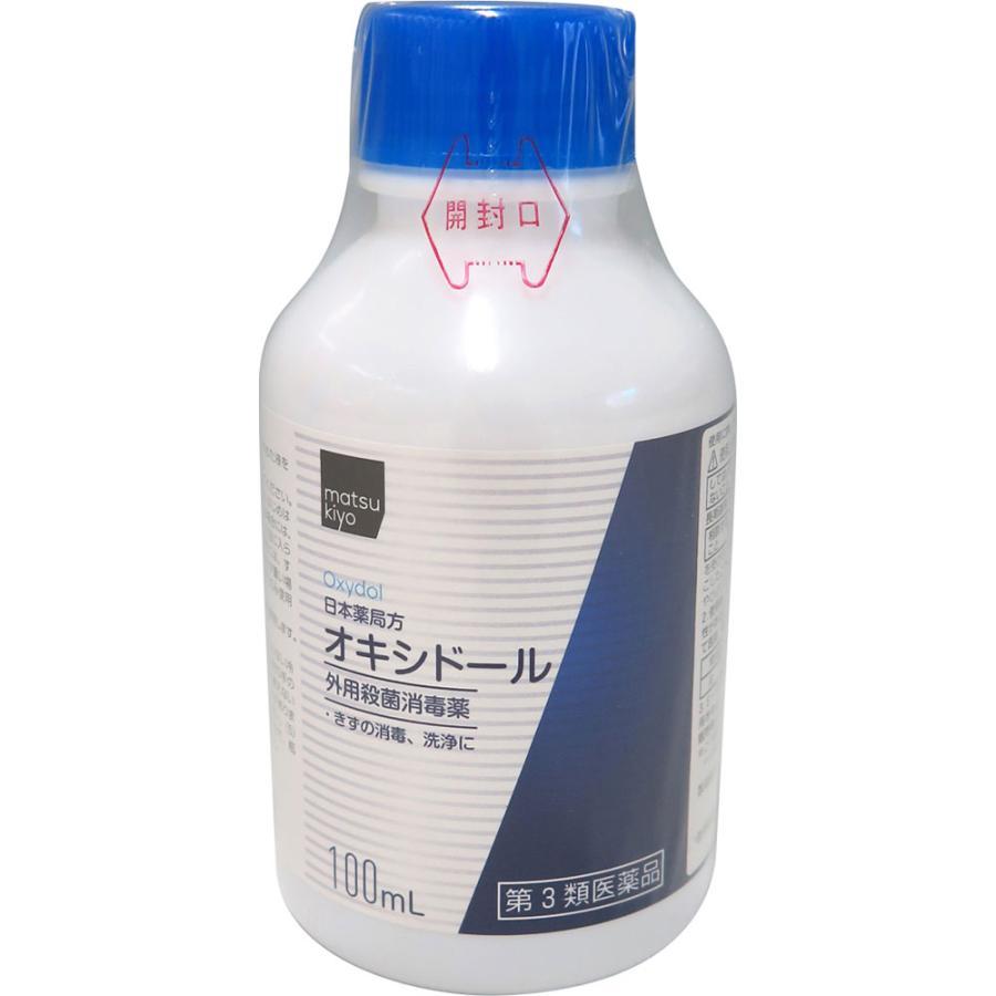 マツキヨ 手 ピカジェル
