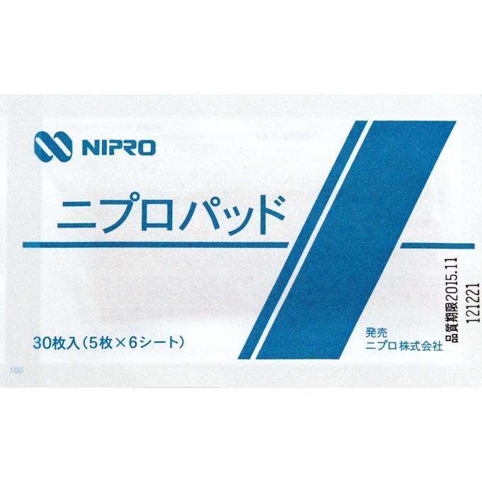 株式 会社 ニプロ