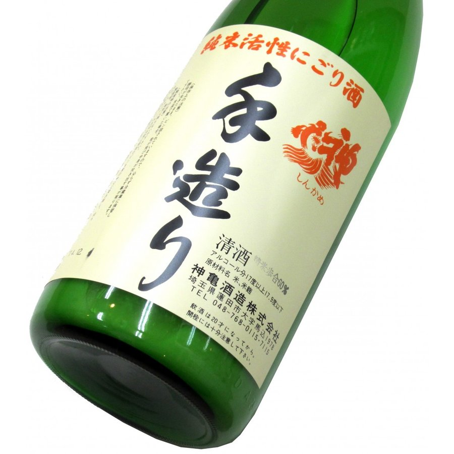 神亀 純米活性にごり酒(26BY) 1800ml(1本) クール便 | 発泡性清酒・にごり酒
