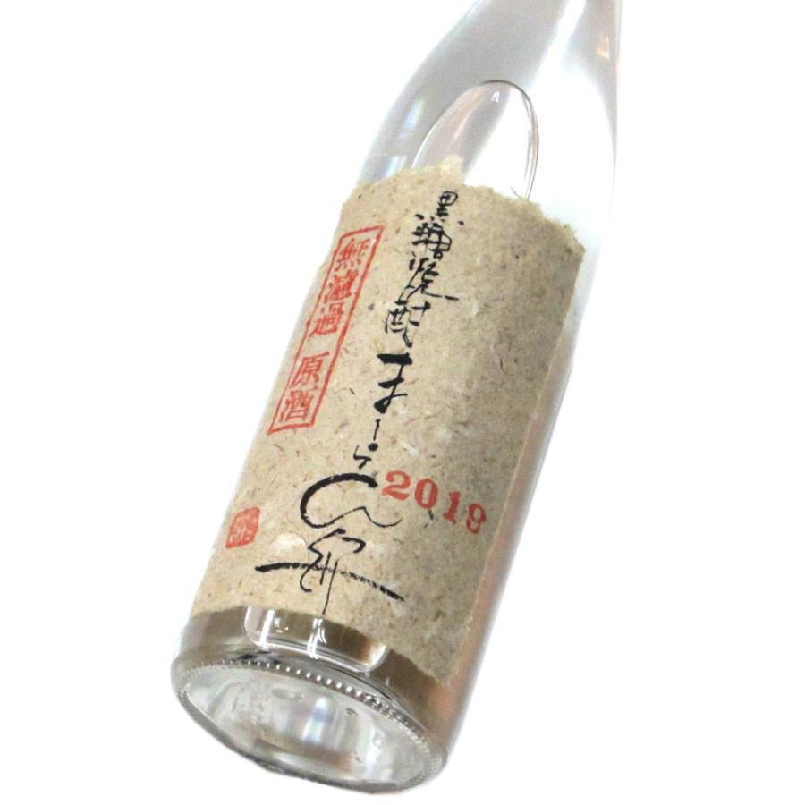 まーらん舟無濾過原酒39% 2019 500ml(1本) | 富田酒造場/龍宮