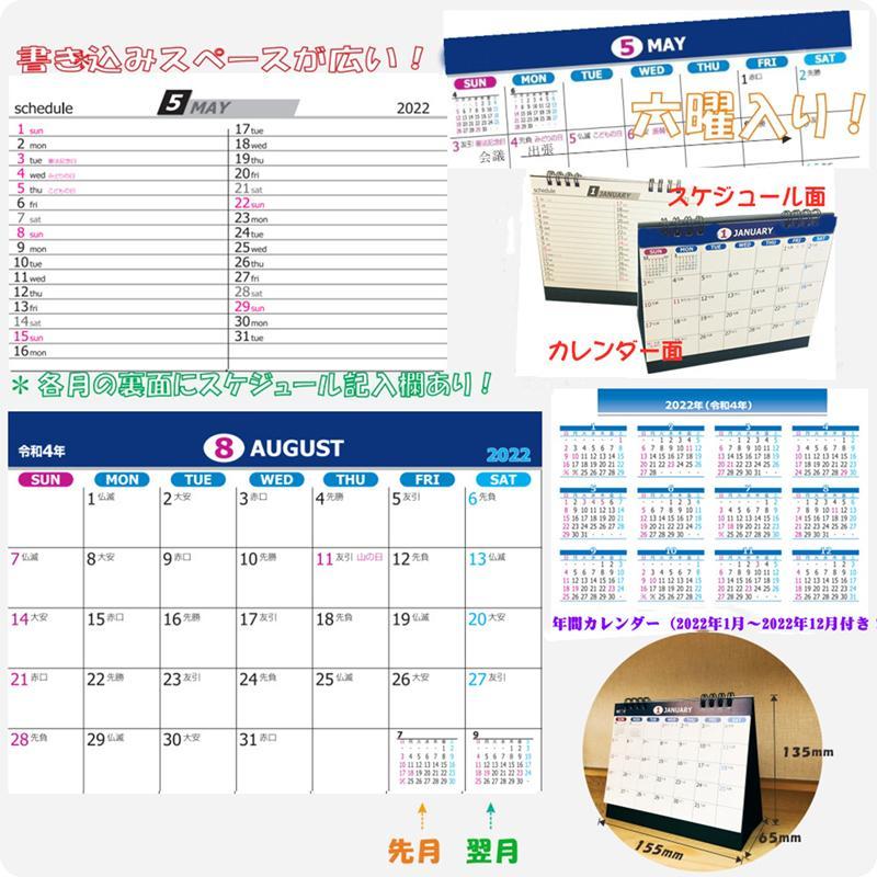 卓上カレンダー 2021年 1月始まり 10冊セット 送料無料|matsumura|03