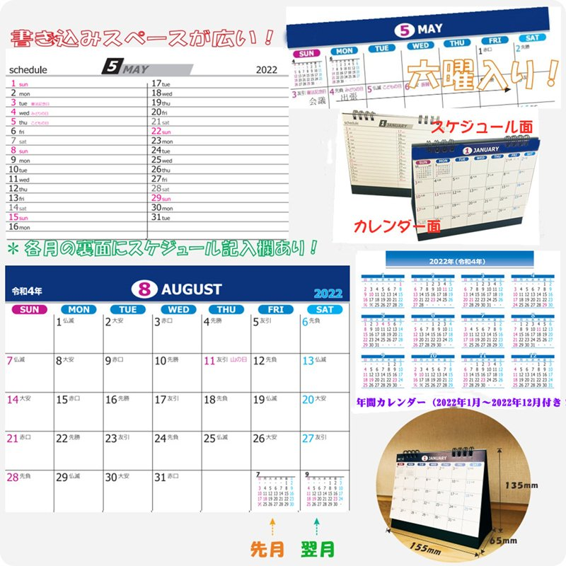 卓上カレンダー 2021年 1月始まり 2冊セット メール便送料無料|matsumura|03