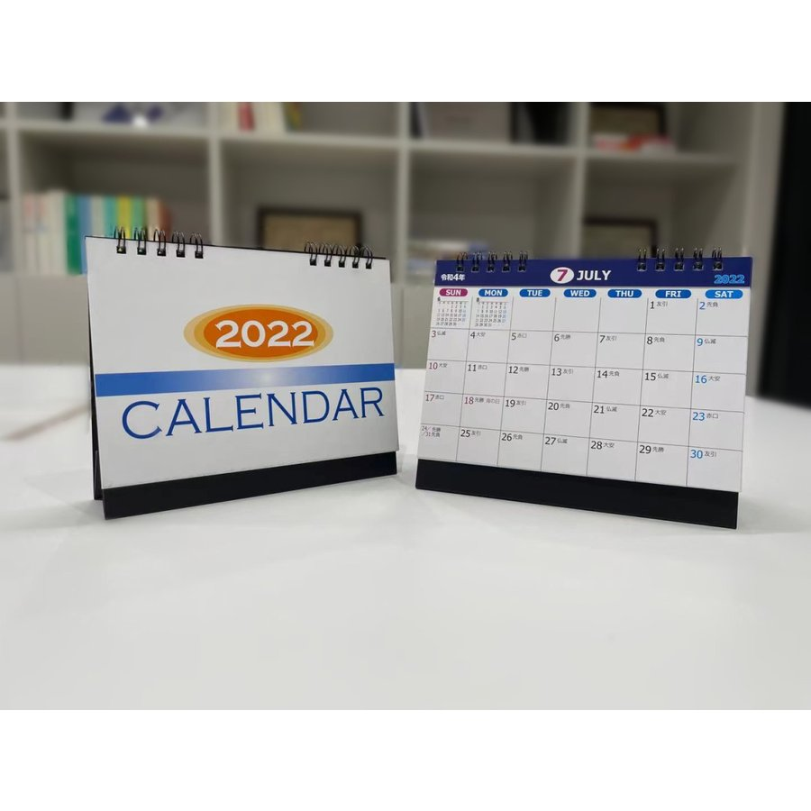 卓上カレンダー 2021年 1月始まり 1冊 日本製/メール便送料無料|matsumura|02