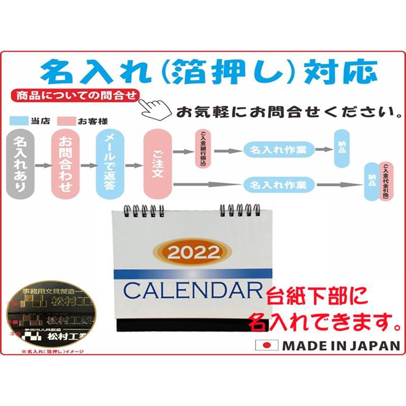 卓上カレンダー 2021年 1月始まり 1冊 日本製/メール便送料無料|matsumura|05