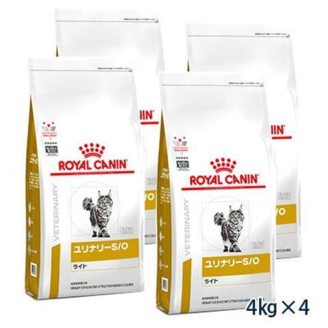C:ロイヤルカナン 猫用 ユリナリーS/O ライト ドライ 4kg(4袋セット) 療法食賞味期限:2022/04/07以降(02月現在)