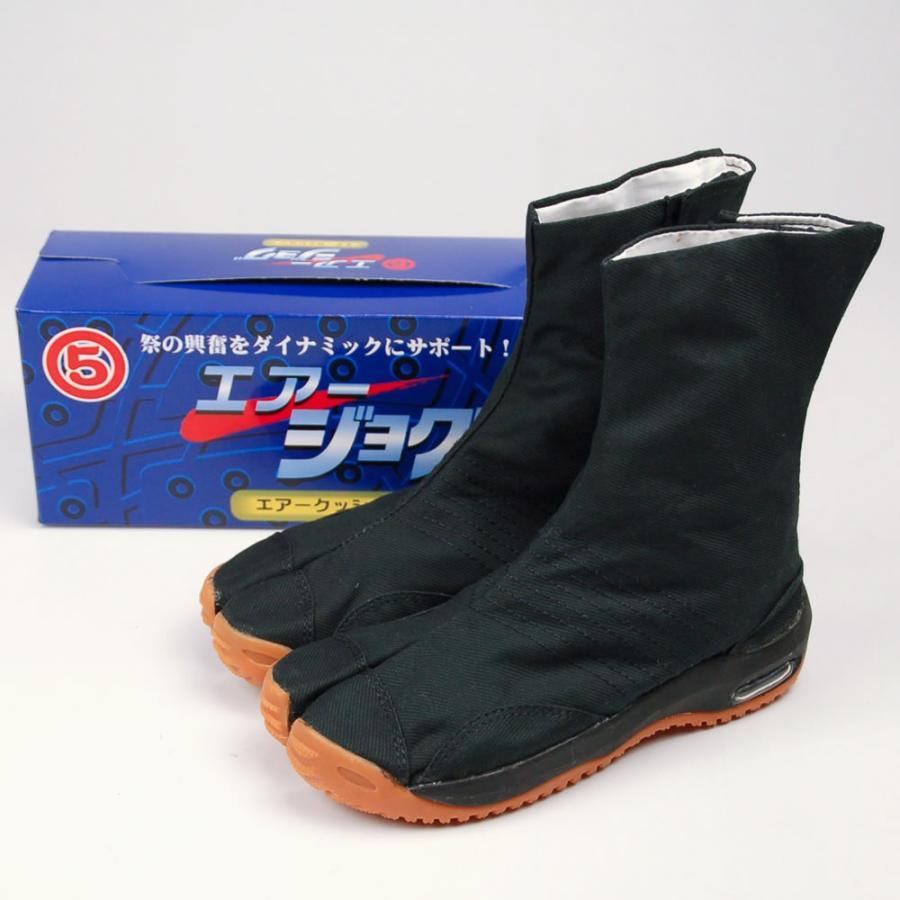 祭り用品 エアークッション入り地下足袋エアージョグ(黒・6枚こはぜ)22.5cm〜28.5cm