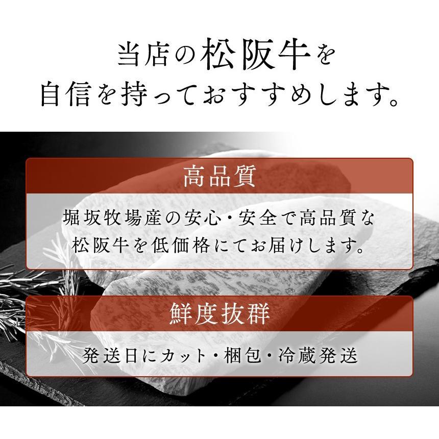 肉 松阪牛 ギフト 焼肉用 モモ・カルビ セット 300g もも肉 ヘルシー 国産 和牛 お祝い 牛肉 冷蔵 ブランド牛 グルメ 堀坂産 matsusakaniku 02