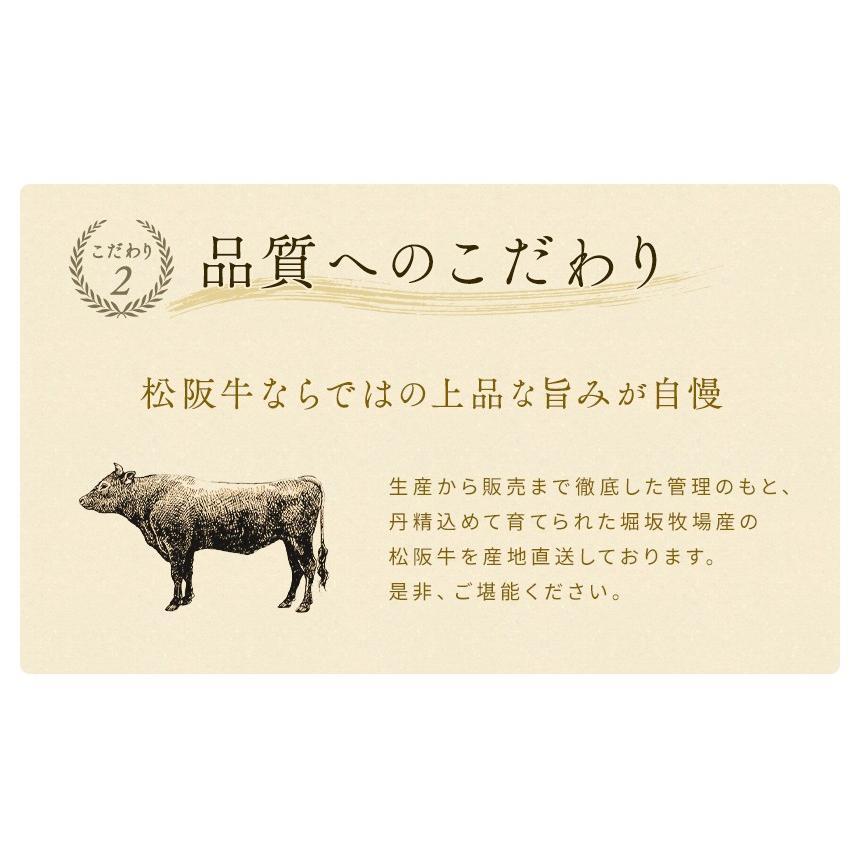 肉 松阪牛 ギフト 焼肉用 モモ・カルビ セット 300g もも肉 ヘルシー 国産 和牛 お祝い 牛肉 冷蔵 ブランド牛 グルメ 堀坂産 matsusakaniku 05