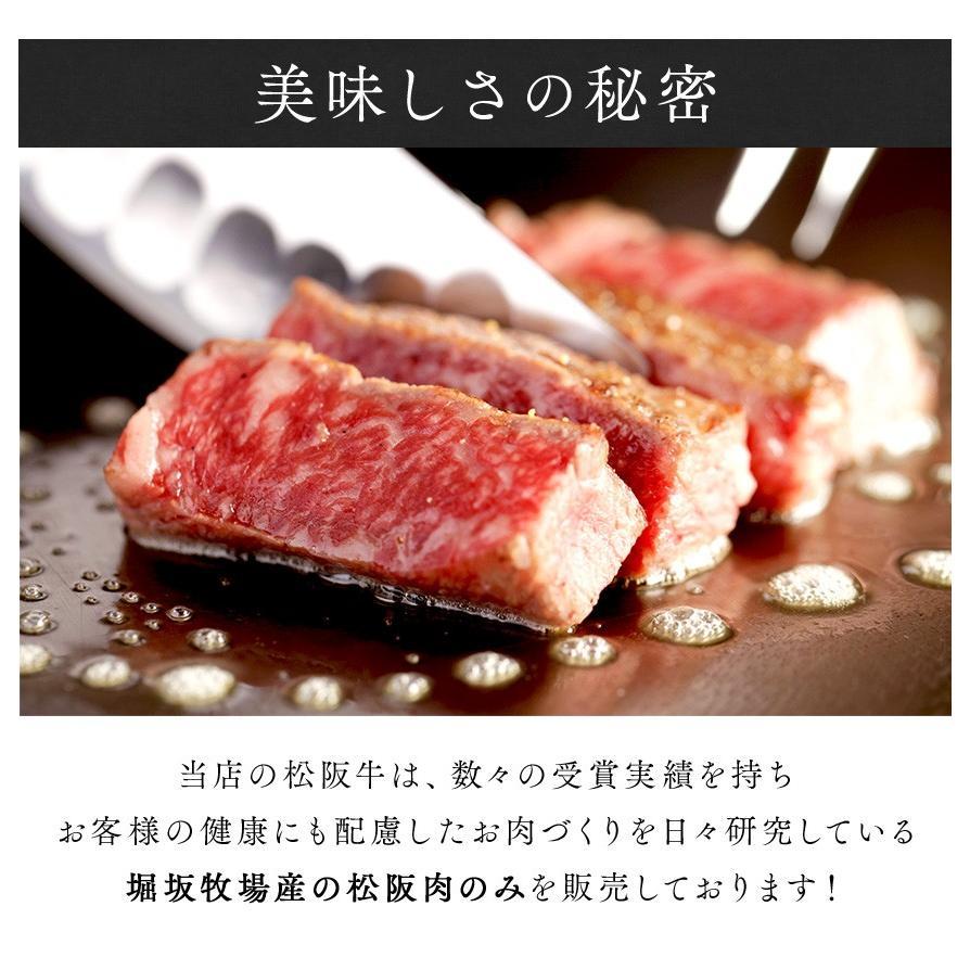 松阪牛 焼肉 カルビ 500g 国産 和牛 お祝い 牛肉 冷蔵 ブランド牛 グルメ 堀坂産 matsusakaniku 03