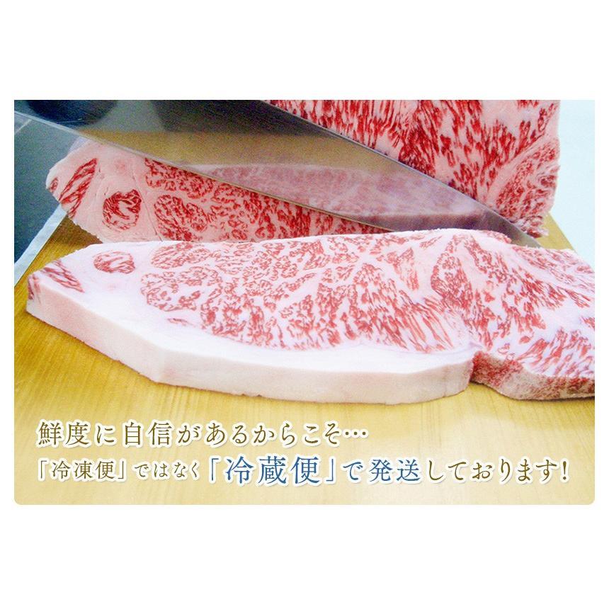 松阪牛 焼肉 カルビ 500g 国産 和牛 お祝い 牛肉 冷蔵 ブランド牛 グルメ 堀坂産 matsusakaniku 07