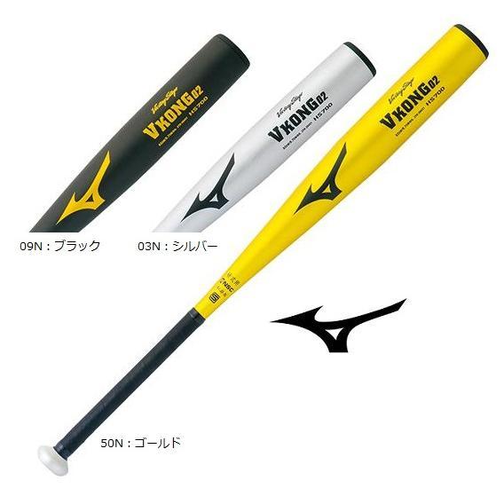 ミズノ Vコング02 硬式バット 2TH204 金属バット、高校野球
