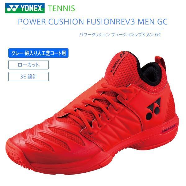 ヨネックス テニスシューズ パワークッション フュージョンレブ3 メン GC SHTF3MGC-001
