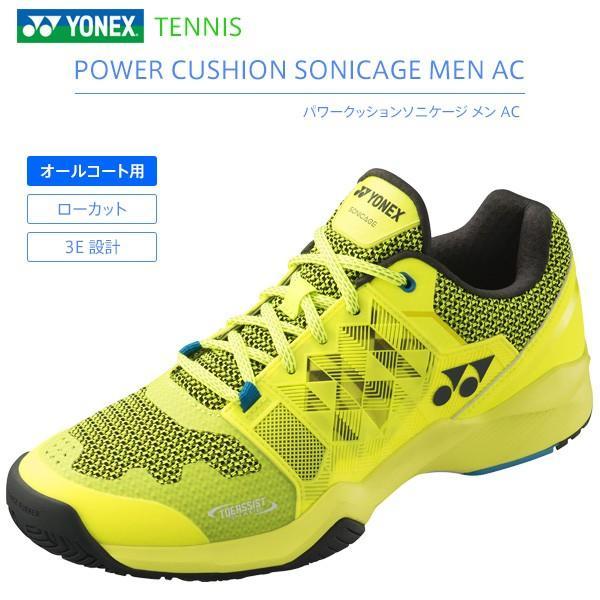 ヨネックス テニスシューズ パワークッションソニケージ M AC SHTSMAC-500