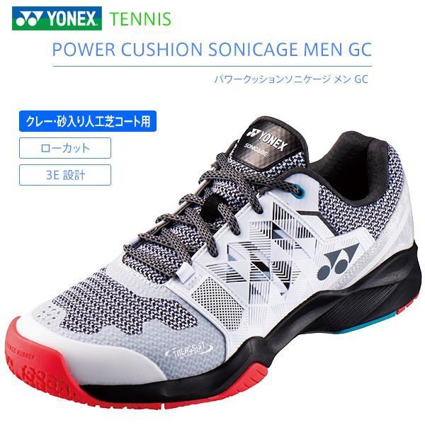 ヨネックス テニスシューズ パワークッションソニケージ M GC SHTSMGC-141