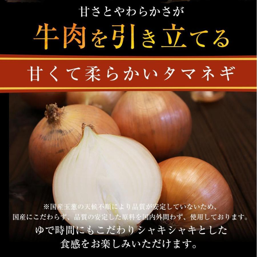 (冷凍) 松屋 乳酸菌入り牛めし10食(プレミアム仕様) 牛丼 牛肉 冷凍|matsuyafoodcourt2|14