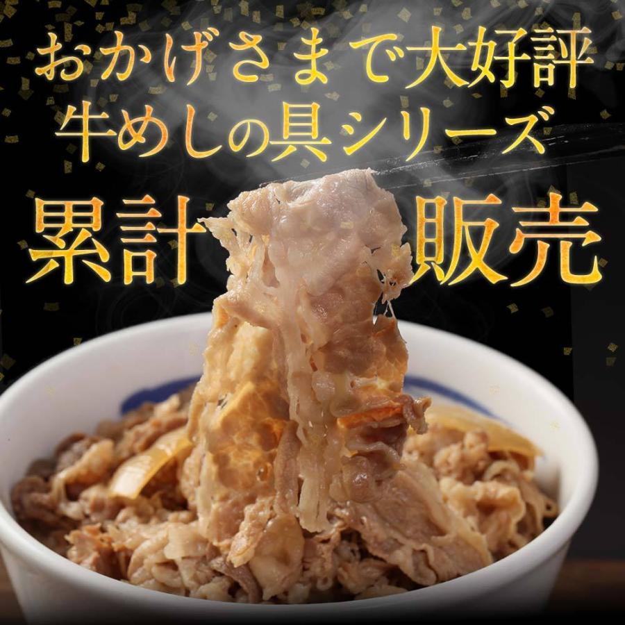 (冷凍) 松屋 乳酸菌入り牛めし10食(プレミアム仕様) 牛丼 牛肉 冷凍|matsuyafoodcourt2|05
