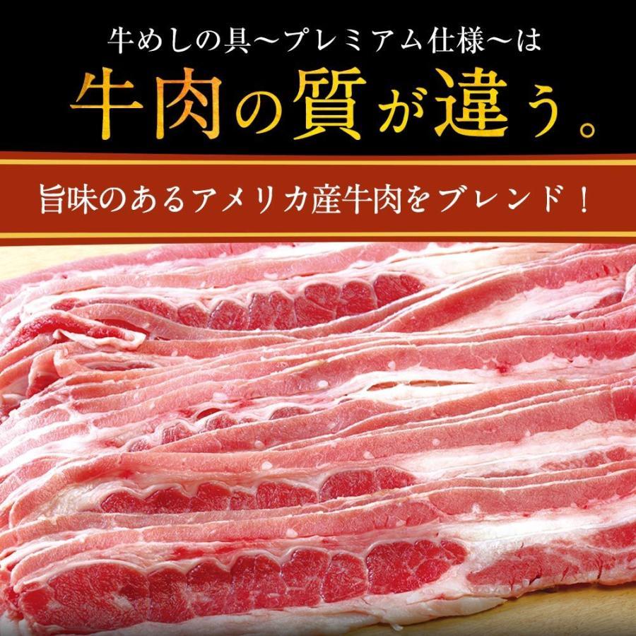 (冷凍) 松屋 乳酸菌入り牛めし10食(プレミアム仕様) 牛丼 牛肉 冷凍|matsuyafoodcourt2|10