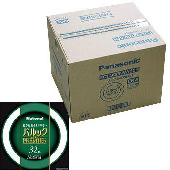 Panasonic(パナソニック) パルックプレミア FCL32ENW30HF 10個入り Panasonic(パナソニック) パルックプレミア FCL32ENW30HF 10個入り