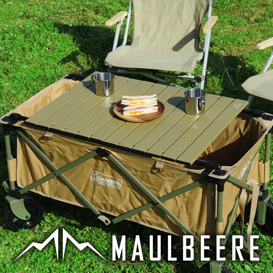 MAULBEERE/マルビーレ FOLDING TABLE サンドベージュ アウトドアキャリーワゴン用 折り畳みテーブル 超軽量1.6Kg 汎用 アウトドアワゴンテーブル キャリーカート maulbeere