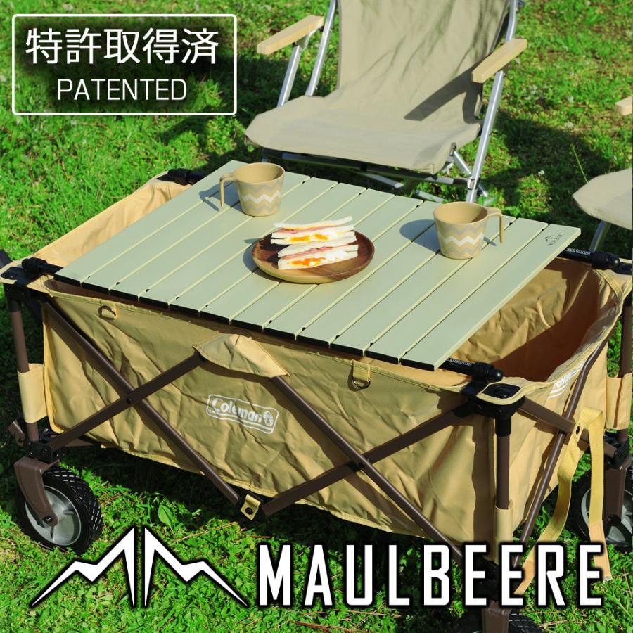 MAULBEERE/マルビーレ FOLDING TABLE アイボリー アウトドア キャリーワゴン用 折り畳みテーブル 超軽量1.6Kg 汎用 アウトドアワゴンテーブル キャリーカート|maulbeere