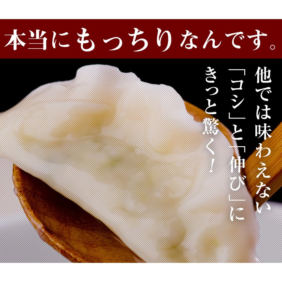 餃子 高鍋
