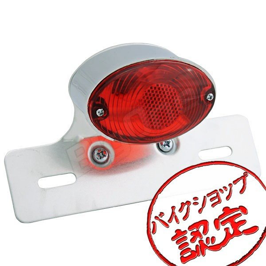 バイク テールランプ オーバルテール TW200 SRV250 ダックス50 スティード400 モンキー マグナ50 スティード600 セロー225 W650 シャドウ400 スラッシャー|max-advancer