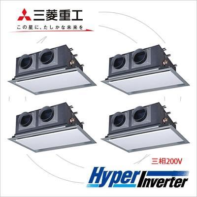 三菱重工 業務用エアコン /天埋カセテリア /サイレントパネル /ハイパーインバータ /同時ダブルツイン P224 8馬力相当 /三相200V