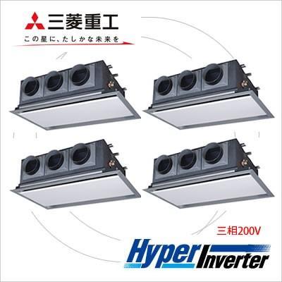 三菱重工 業務用エアコン /天埋カセテリア /サイレントパネル /ハイパーインバータ /同時ダブルツイン P280 10馬力相当 /三相200V